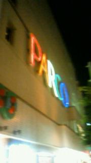 PARCO(吉祥寺)