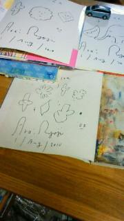 荒井良二さん@うらわ美術館 その2