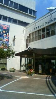プラネタリウム&博物館めぐり